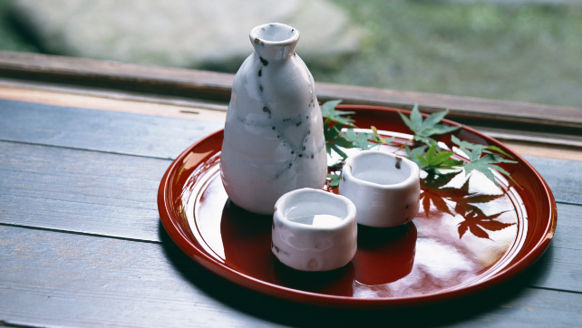 House Hot Sake (small)