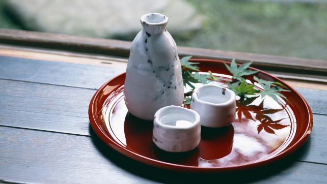 House Hot Sake (small)